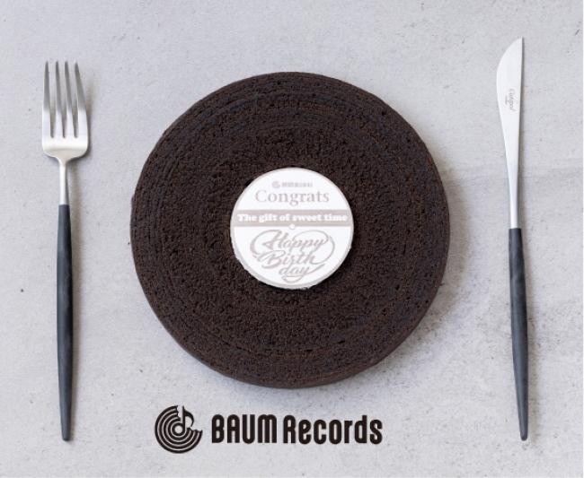 大切な人に贈りたい! 音楽が流れるレコード型バウムクーヘン
