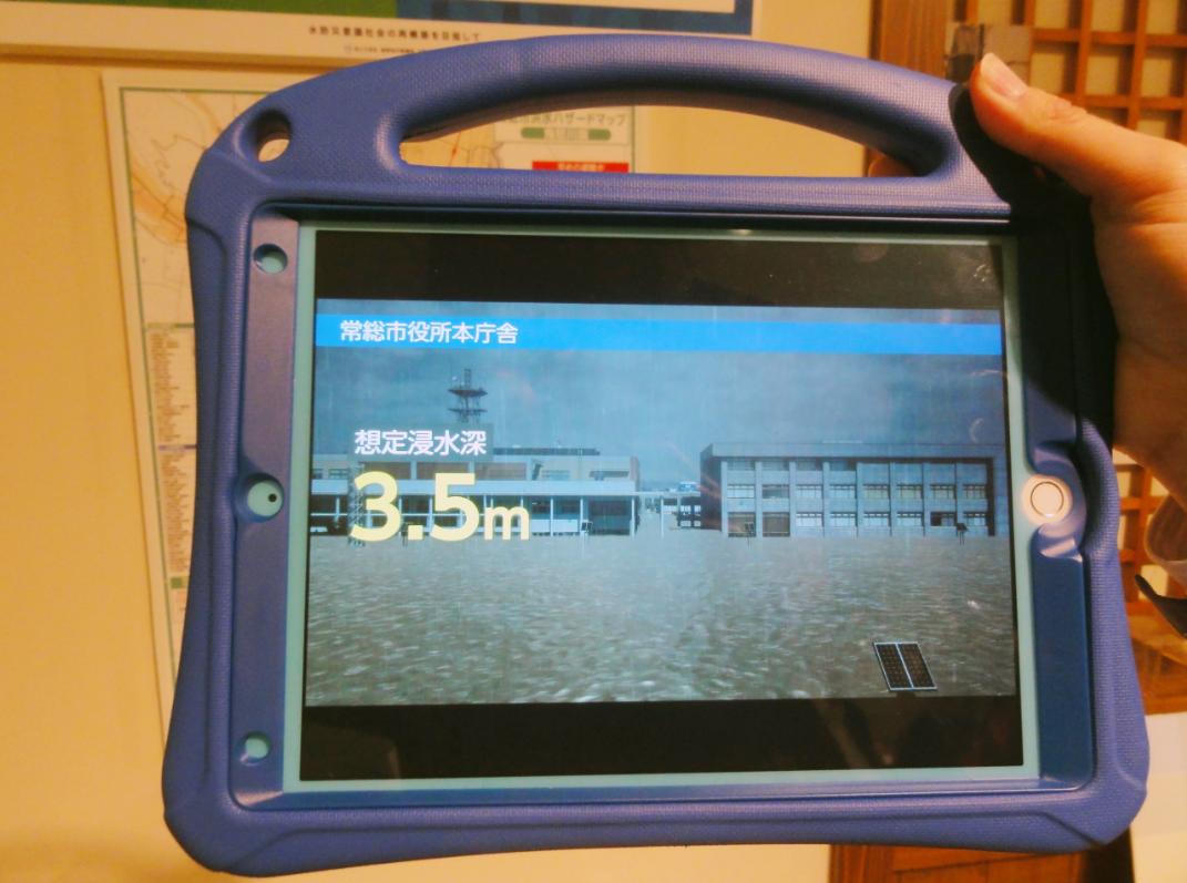 鬼怒川洪水を風化させない。下館河川事務所、AR災害体験コンテンツを展示