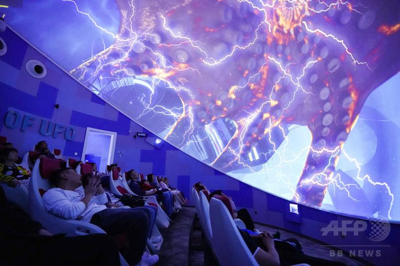 中国貴州に「未来世界」を体験できる施設が誕生。最先端のテーマパークとして注目