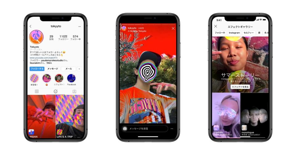 AR映え時代到来!?Instagram、ARカメラエフェクトを作成・公開できる「Spark AR」提供開始