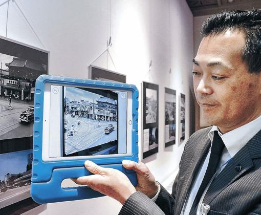金沢くらしの博物館でARを活用した館内展示案内が開始