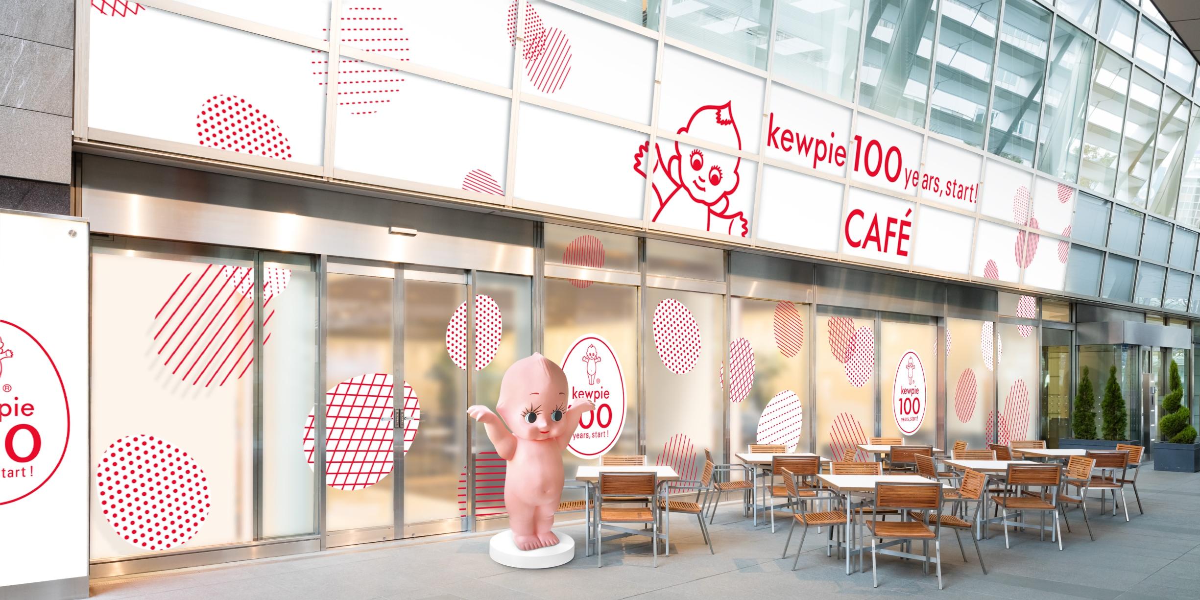 キユーピー創業100年記念カフェが、六本木ヒルズに期間限定オープン