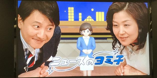 アナウンサーも「AI」が務める時代?NHKニュースに「ヨミ子さん」登場