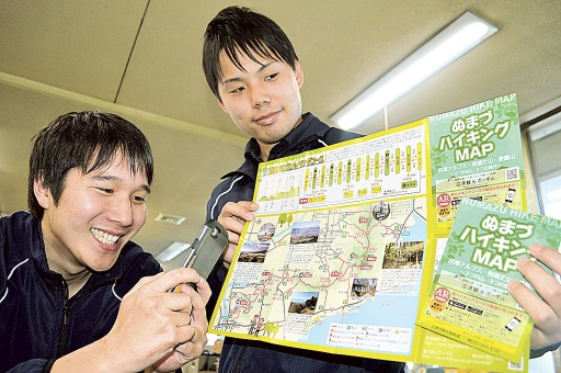 静岡県・沼津の山々を100%堪能できるARマップ。「ぬまづハイキングMAP」が登場