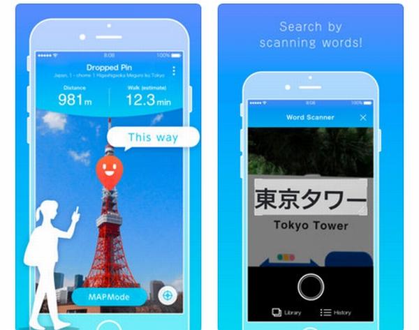 看板にかざせば自動で翻訳!海外旅行お助けアプリが配信開始