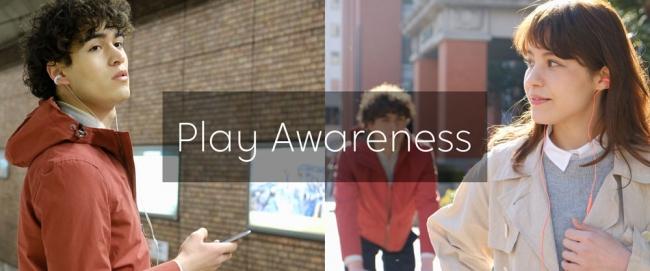 耳をふさがないイヤホンのambieが、ARゲームをより安心して楽しむための取り組み「Play Awareness」を開始