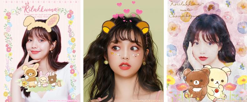 カメラアプリ「BeautyPlus」に人気キャラクター「リラックマ」のARフィルターが登場!