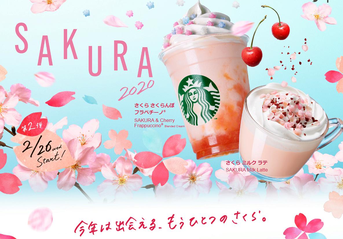 今度は桜のARジオラマが楽しめる!「SAKURAシリーズ第2弾」が2020年2月26日(水)からスタート