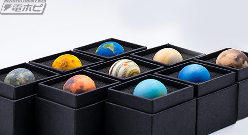 ミニチュア太陽系模型にスマホをかざせば最新の宇宙に出会える