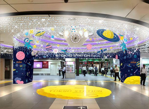 東京駅一番街にてARアプリイベントを開催中!かわいいキャラクタークリアファイルがもらえる!