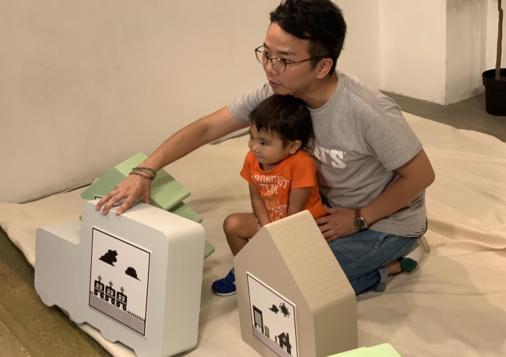 「ARツミキタウン」が渋谷で開催!親子で動く街やマイホームづくりを体験できる