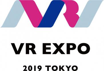 最先端技術が集結!2019年12月4日に国内最大規模展示会「VR/AR/MR ビジネス EXPO 2019 TOKYO」開催