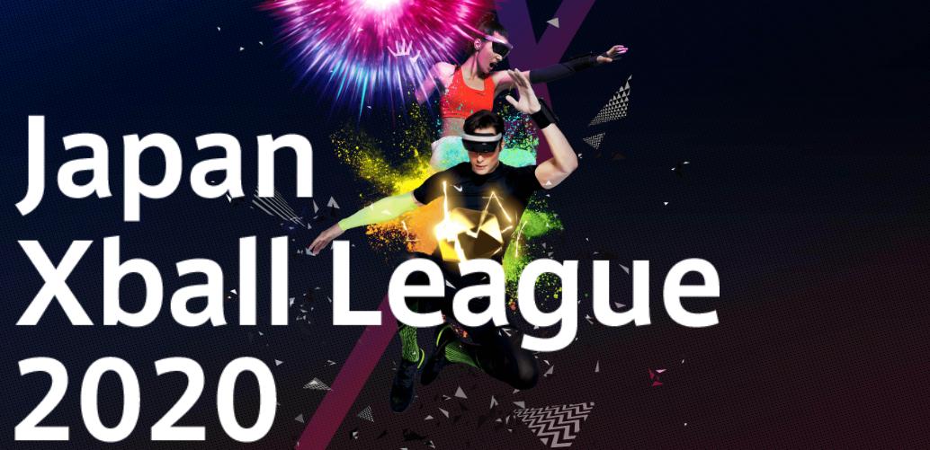 新感覚ARスポーツ、HADO Xballのプレリーグ「Japan Xball League 2020」が開催中