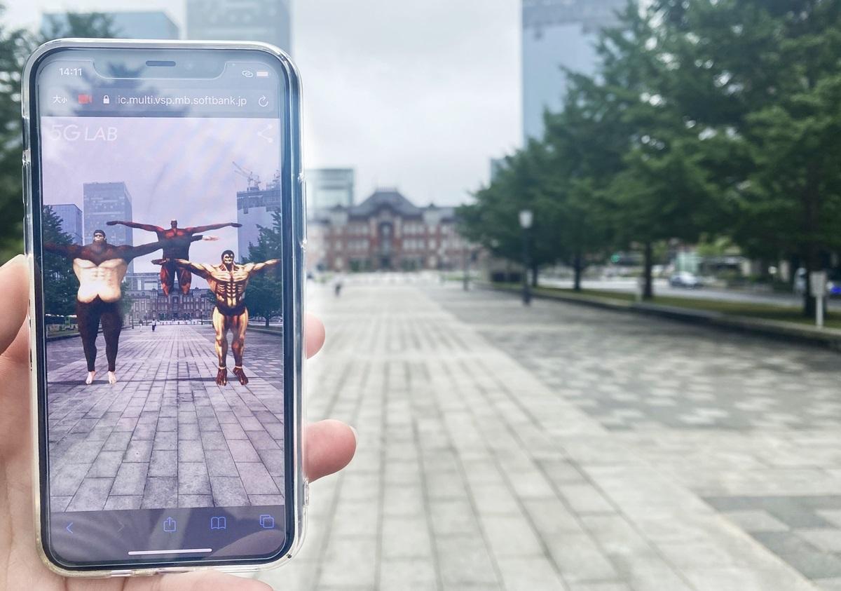 「進撃の巨人」などのARアート作品が楽しめる国際芸術祭「東京ビエンナーレ2020/2021」にいってみた