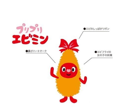 「とんかつ新宿さぼてん」で初のARキャンペーンを開催!公式キャラクターと動画や写真撮影ができる
