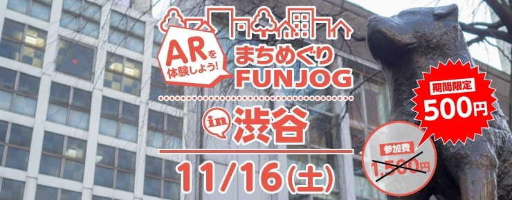 注目の若手アーティスト「西沢幸奏」ライブグッズ購入者に限定AR缶バッジをプレゼント