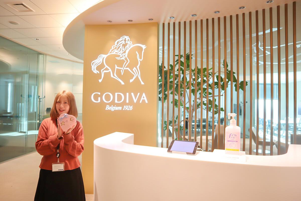 ARを活用して顧客体験価値を高めるGODIVAの担当者さんにインタビューしてみた