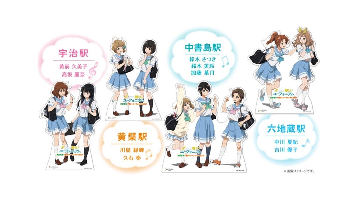 ARでキャラクターと宇治市を街めぐり!「響け!ユーフォニアム」と京阪電車のコラボイベントを開催