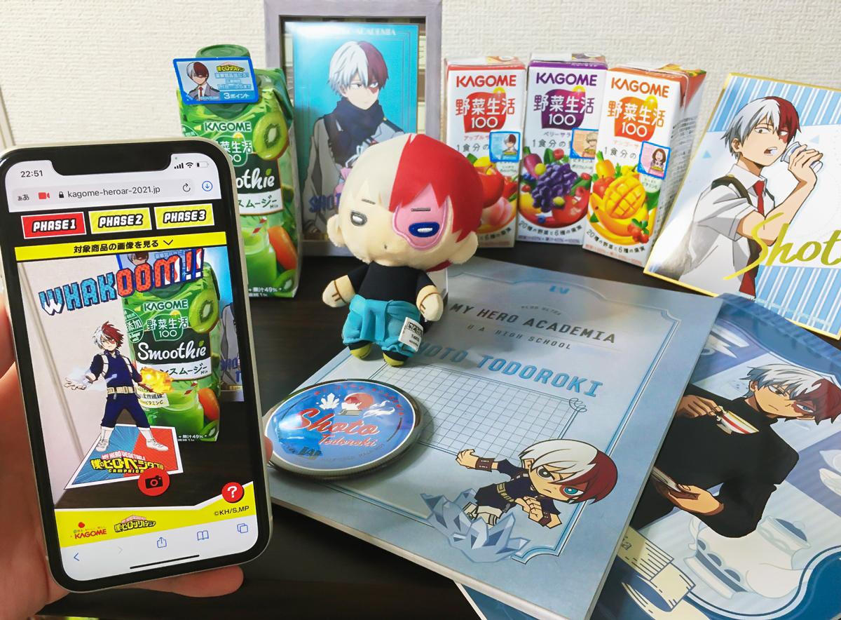 「越知川名水街道自転車下り」がARラリーを導入 利用客の集客と消費促進を目指す