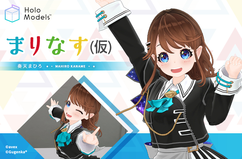 限定100体!!まりなす(仮)の「奏天まひろ」デジタルフィギュアが3月3日0時より発売