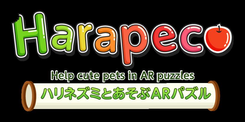 単純なゲームほどハマる!ARを使った空間配置パズルが無料で配信開始