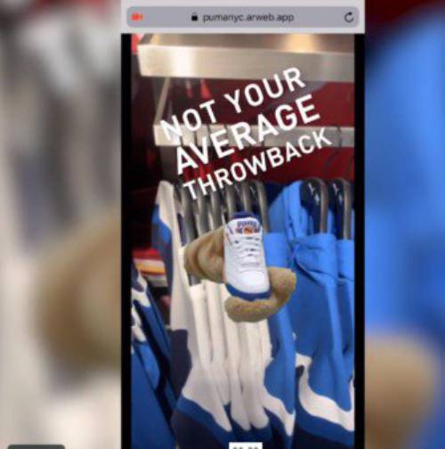 PUMAニューヨーク旗艦店内のバスケットボールコーナーでARによる商品説明サービスを導入