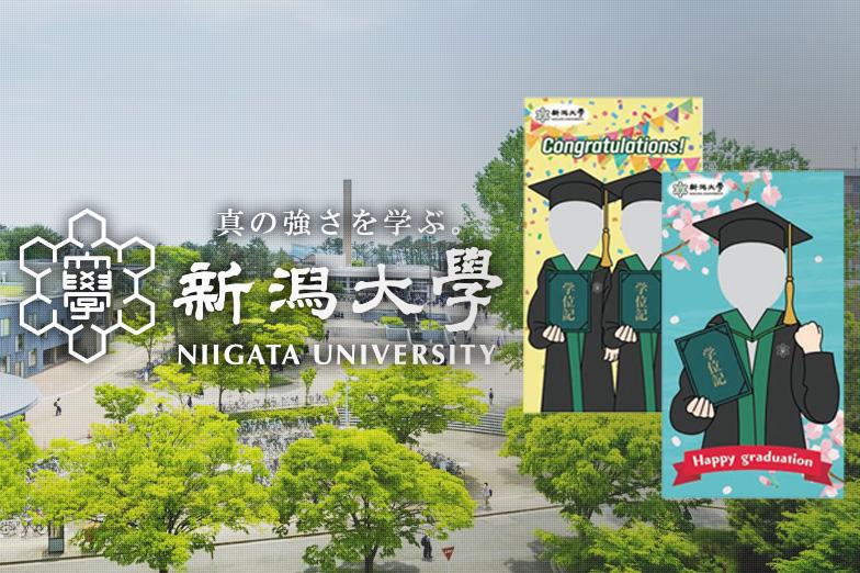 ARオリジナルフォトフレームで卒業式の思い出を支援!!新潟大学の取り組み