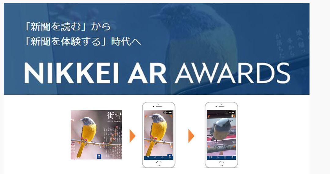 ARで震災前の記憶を語り継ぐ。宮城県・大川区開催のバスツアーで震災前の様子を伝えるARアプリが活用