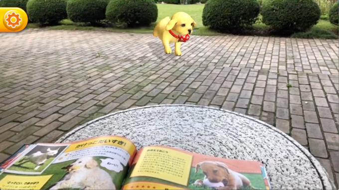 犬派も猫派も大満足!絵本を使ってARでスマホでペットが飼える夢のアプリが登場