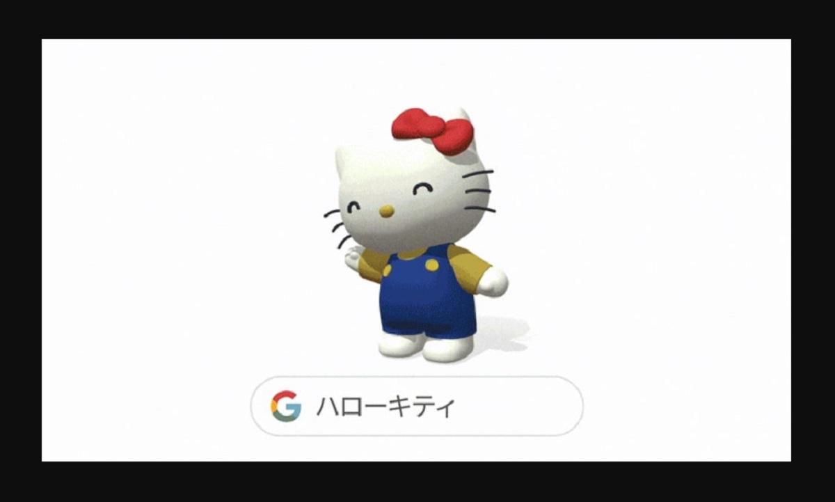 Google検索のAR機能にサンリオキャラクターが登場!ポムポムプリン25周年キャンペーンも開催