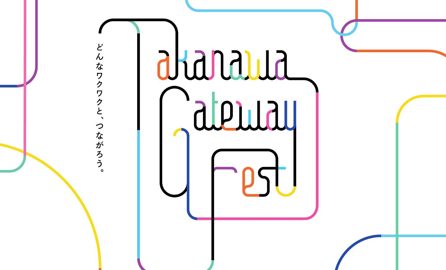 歌手の山本 彩が3rdAlbum『a』を発売!直筆サイン入りの商品が当たるARキャンペーンを開催中